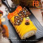 ハロウィン プレゼント ロールケーキ マジックパンプキンロール スイーツ お菓子 ギフト お取り寄せ ケーキ 送料無料