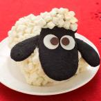 母の日 プレゼント 入学祝い ひつじのショーンケーキ お誕生日 プレゼント キャラクターケーキ デコレーション 送料無料 取り寄せ ギフト スイーツ