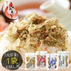 ふりかけ 80g×1袋[いか昆布,梅ちりめんから選択]澤田食品