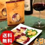 カズチー  7粒 x 6 袋 セット 送料無料 珍味 数の子 燻製 チーズ お得 海鮮小樽 お取り寄せ 酒の肴 つまみ メール便