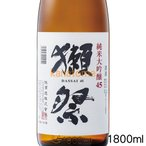 獺祭 日本酒 だっさい 純米大吟醸50 1800ml