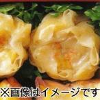 本格中華 お弁当海鮮焼売(シューマイ・しゅうまい)50個入 冷凍食品
