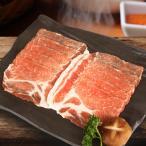 [凍]豚肩ローススライス約1kg(厚さ2mm)-チリ産/韓国焼肉/BBQ