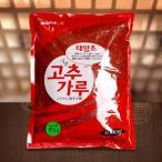 市場唐辛子粉1kgキムチ用辛口(粗い)-中国産/唐辛子粉/調味料