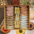 ※ ロシアケーキ お徳用 パック 36個入 ( 6種 の 詰め合わせ ) / 送料無料 焼き菓子 クッキー タルト ポイント 消化 オープン記念