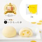 山口銘菓 月でひろった卵1個 まんじゅう 和菓子 お菓子