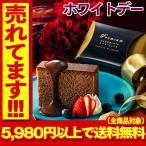早割 バレンタイン (チョコ 義理チョコ 大量 プチギフト 個包装 お菓子 2020 チョコレート 会社 職場 おしゃれ カステラ 安い) ゴールドボックス VDT8