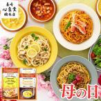 お歳暮 お菓子 ギフト スイーツ 和菓子 長崎カステラ 4本 セット 凜音 送料無料 WGL6