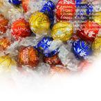 お中元 ギフト スイーツ お菓子 リンツ チョコ チョコレート リンドール 4種類 48個 600g アソート コストコ LINDT LINDOR クール便 発送 冷蔵便