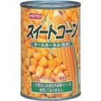 ホテイフーズ スイートコーン(ホール) 3号缶430g