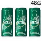 ペリエ 330ml×48缶 (炭酸水)