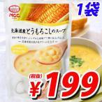 MCC とうもろこしのスープ 160g 1袋