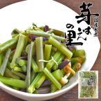 山菜ミックス110g(みず・わらび・えのき・たけのこ・なめこが入った水煮)(芽ばえの里)山菜独特の食感と風味がたまらない国産水煮。