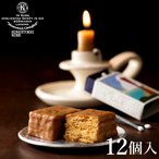 神戸メルスィーユ12個入 塩キャラメル ミルフィーユ お菓子 お土産 お取り寄せ 母の日 2019 チョコレート