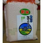 【2018年産新米】真空パックあきたこまち 無洗米 1kg  放射能・残留農薬不検出 農家産直の美味しい無洗米