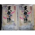 【29年産】【残留農薬検出なし】天使の詩 送料無料 佐賀県産  5kg×2 契約栽培米