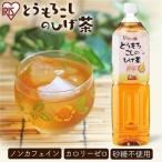 とうもろこしのひげ茶 お茶 韓国 カフェインゼロ 1500ml×12本 CT-1500C アイリスオーヤマ コーン茶(あすつく)