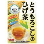 山本漢方 とうもろこしのひげ茶 (8g×20包) ノンカフェイン