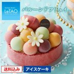 アイスケーキ 誕生日 送料無料 アイスクリーム プレゼント 食べ物 お中元 夏 ギフト ルタオ GLACIEL バルーン ド フリュイ