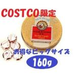 京都念慈菴 台湾 のど飴(オリジナル味) COSTCO限定 大サイズ 160g 枇杷潤喉糖(原味)人気 お土産