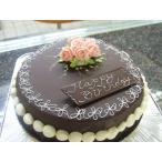 誕生日ケーキ 昔懐かしい チョコレート デコレーションケーキ お誕生日 ケーキ  プレゼント【 誕生日 ケーキ チョコレート 】