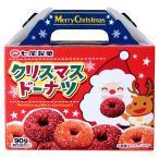 クリスマス お菓子ブーツ 景品 クリスマス ハニードーナツ100g 120個販売 ノベルティ 販促品※代引不可