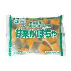 冷凍野菜 甘栗かぼちゃ モリタン 500g 北海道産 南瓜 季節限定 new