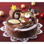 ロールノセタ 6号サイズ 18cmのチョコレートケーキ 【クリスマスケーキ 2018】【人気】【予約】【限定】