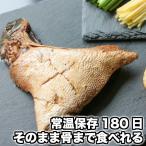 ぶりかま 煮付け 1切×2パック 九州産鰤使用 おつまみ ぶり グルメ