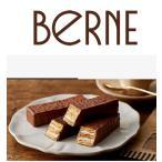 BERNE  MILLEFEUILLES   ベルン ミルフィーユ  7個入 チョコレート  贈答品 プレゼント お土産袋付き
