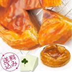 函館ナナエ洋菓子 パンプキンパイ ギフト 内祝い お祝い 出産 結婚 お誕生日 快気 御礼 お菓子
