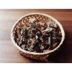 雲井の茶(25g)