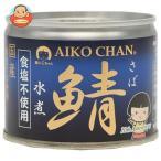 伊藤食品 美味しい鯖水煮 食塩不使用 190g缶×24個入