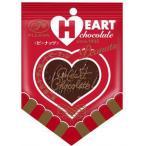 不二家 ハートピーナツチョコ期間限定特価 ハートチョコレート(ピーナッツ)【不二家】10枚入り1BOX バレンタイン