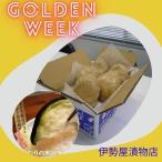 水茄子漬けC級業務用・自宅用・家庭用8個入 簡易包装 漬物 大阪泉州名産