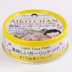 伊藤食品 美味しいガーリック・ツナ まぐろ油漬けフレーク 70g 5,500円以上送料無料-