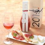 お酒 お酒 ロゼワイン 夢の葡萄・ルビーロマンでつくったワイン ルビーの輝き 石川県 日本ワイン 送料無料 ポイント消化