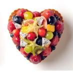 誕生日ケーキ ハート型ミックスフルーツ季節のタルト 記念日ケーキ