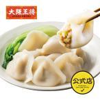 大阪王将ぷるもち水餃子14個(1袋270g〈14〜16個〉)(スープ餃子・餅・お鍋・モンドセレクション受賞)