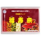 沖縄 お茶 健康茶 38種類ブレンド 福寿来 A ドクダミ 2箱までレタパOK