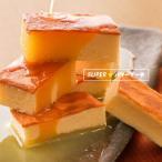バターケーキ SUPERバターケーキ 390g 送料無料 スイーツ お試し ポイント消化 メール便 1000円ぽっきり ポイント消化 バレンタイン セール ケーキ