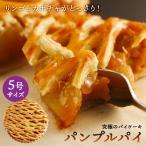 ハロウィン スイーツ 究極のパイケーキ りんごとかぼちゃのパンプルパイ5号サイズ アップルパイ パンプキンパイ(5400円以上まとめ買いで送料無料対象商品)(lf)