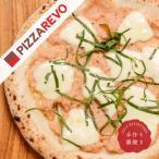 博多明太タラモと大葉 博多の名産物明太子を使った和風ピザ☆ 冷凍ピザ ナポリピザ