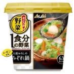 アサヒフード おどろき野菜 1食分の野菜 大根おろしのみぞれ鍋 22.6g×6入