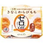 遠藤製餡 ゼロカロリー きなこわらびもち 黒みつ風味 108g  6個入 (わらびもち)
