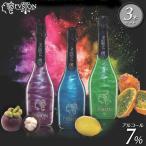 【送料無料】【あすつく】【光るボトル】 【ゴールドフュージョン】 スパークリングワイン  3本セット  750ml(3種類) LEDライト付<Alc.7℃>