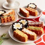 お中元 スイーツ ギフト お試し神戸ワッフルセット (北海道) 送料無料 夏ギフト 誕生日 ケーキ ワッフル・ケーキの店 R.L
