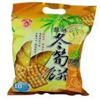 《竹山》鹽酥冬筍餅 (20g/10袋入)(筍クラッカー)  《台湾 お取り寄せ お土産》