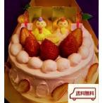 ひなまつりケーキ 桃の節句ケーキ「苺の生クリーム15センチ」【送料無料】(北海道は918円、沖縄は704円必要)