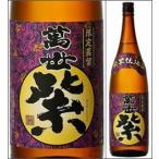 25度 萬世紫芋造り 1800ml瓶 本格芋焼酎 萬世酒造 鹿児島県 化粧箱なし